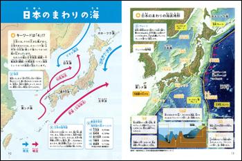 立体地図で見る 日本の国土とくらし - 国土社